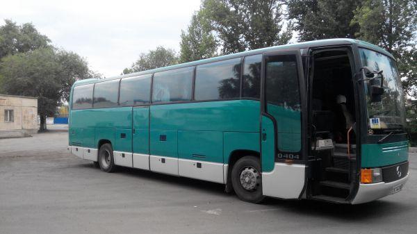 Цены на билеты днепропетровск москва цена